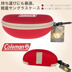 COLEMAN サングラスケース CO-07-2 レッド 赤 コールマン メンズ レディース 男女兼用 ベルト通し フック付き サングラスケース アウトドア眼鏡ケース 持ち運び サングラスケース 持ち運び メガ