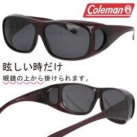 メガネの上からかけられる,偏光オーバーグラス/コールマン/CO3012-3/COLEMAN/偏光サングラス眼鏡の上から/メガネの上からサングラス/オーバーグラス/釣り,【度付き不可】UVカット/メンズ/レディース/男女兼用/polaroid/