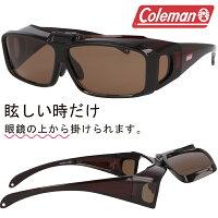 メガネの上からかけられる,偏光オーバーグラス/コールマン/COV01-2/COLEMAN/偏光サングラス眼鏡の上から/メガネの上からサングラス/オーバーグラス/釣り,【度付き不可】UVカット/メンズ/レディース/男女兼用/polarized/
