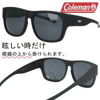 メガネの上からかけられる,偏光オーバーグラス/コールマン/COV02-1/COLEMAN/偏光サングラス眼鏡の上から/メガネの上からサングラス/オーバーグラス/釣り,【度付き不可】UVカット/メンズ/レディース/男女兼用/polaroid/
