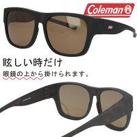 メガネの上からかけられる,偏光オーバーグラス/コールマン/COV02-2/COLEMAN/偏光サングラス眼鏡の上から/メガネの上からサングラス/オーバーグラス/釣り,【度付き不可】UVカット/メンズ/レディース/男女兼用/polaroid/