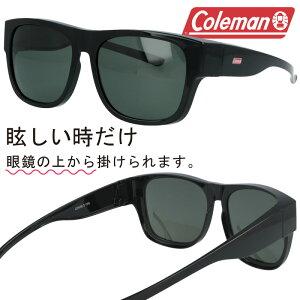 COV02-3 メガネの上からかけられる 偏光オーバーグラス コールマン COLEMAN 偏光サングラス 眼鏡の上から メガネの上から サングラス オーバーグラス 釣り 度付き不可 UVカット メンズ レディー