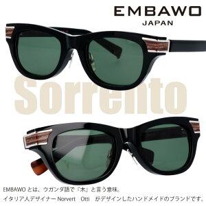 EMBAWO エンバオ Sorrento-BLK サングラス仕様 52□21 140 ウェリントン 一つ一つ職人たちが妥協をせず 思いを込めて作ったアイウェア Made In Japan 日本製 鯖江