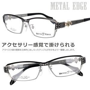 Metal Edge メタルエッジ me-1019 2 ブラック シルバー ワイルド系 メガネ マサキマツシマ 系が好きな方にオススメ! シャープ メガネ メンズファッション メンズ 男性用 20代 30代 40代 チタン お洒