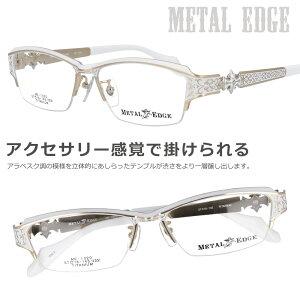 Metal Edge メタルエッジ me-1020 1 ホワイト ゴールド ワイルド系 メガネ マサキマツシマ 系が好きな方にオススメ! シャープ メガネ メンズファッション メンズ 男性用 20代 30代 40代 チタン お洒