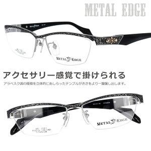 Metal Edge メタルエッジ me-1021 2 ブラック シルバー ワイルド系 メガネ マサキマツシマ 系が好きな方にオススメ! シャープ メガネ メンズファッション メンズ 男性用 20代 30代 40代 チタン お洒