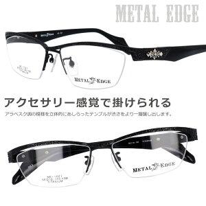 Metal Edge メタルエッジ me-1021 3 ブラック ワイルド系 メガネ マサキマツシマ 系が好きな方にオススメ! シャープ メガネ メンズファッション メンズ 男性用 20代 30代 40代 チタン お洒落 かっこ