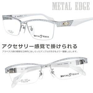 Metal Edge メタルエッジ me-1022 2 ホワイト シルバー ワイルド系 メガネ マサキマツシマ 系が好きな方にオススメ! シャープ メガネ メンズファッション メンズ 男性用 20代 30代 40代 チタン お洒