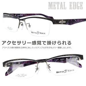 Metal Edge メタルエッジ me-1022 3 ブラック ワイルド系 メガネ マサキマツシマ 系が好きな方にオススメ! シャープ メガネ メンズファッション メンズ 男性用 20代 30代 40代 チタン お洒落 かっこ
