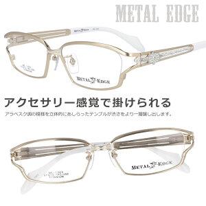 Metal Edge メタルエッジ me-1023 1 ゴールド ワイルド系 メガネ マサキマツシマ 系が好きな方にオススメ! シャープ メガネ メンズファッション メンズ 男性用 20代 30代 40代 チタン お洒落 かっこ