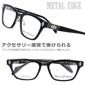Metal Edge メタルエッジ me-1017 2 ブラック 黒 ワイルド系 メガネ マサキマツシマ 系が好きな方にオススメ! シャープ メガネ メンズファッション メンズ 男性用 20代 30代 40代 お洒落 かっこいい
