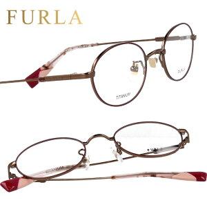 FURLA フルラ vfu489j 08f4 マットボルドー ブラウン 眼鏡 メガネ メガネフレーム おしゃれ 可愛い かわいい 上品 チタン レディース 女性用 ギフト プレゼント ロゴ 送料無料