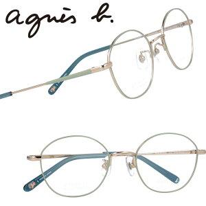 アニエスベー 50-0050 col 1 47□19 アニエスベー眼鏡 メンズ レディース 男性用 女性用 メガネフレーム アニエスベー 眼鏡人気 アニエスベーメガネフレーム チタン agnesb 500050