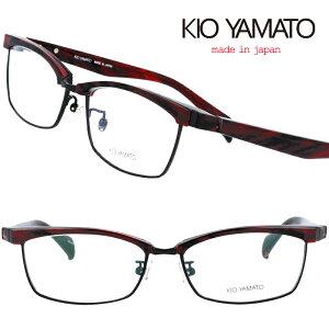 KIOYAMATO キオヤマト メガネ kp-j29 9 レッド 赤 日本製 made in japan 日本製 カッコイイ おしゃれ オシャレ メガネフレーム 鯖江 国産フレーム ブランド ネクサス メンズ レディース スクエア 形状