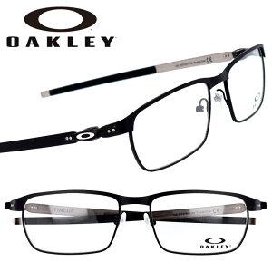 OAKLEY オークリー ox3184 0154 TINCUP ティンカップ パウダーコール 眼鏡 メガネ フレーム ステンレススチール メンズ 男性用 丈夫でしなやか 洗練 アイコニック
