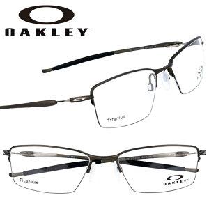 OAKLEY オークリー ox5113 0554 LIZARD リザード サテンリード 眼鏡 メガネ フレーム チタニウム メンズ レディース 男性用 女性用 軽量 軽くて丈夫