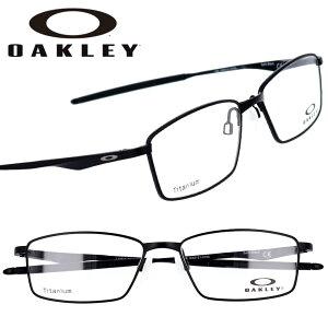 OAKLEY オークリー ox5121 0153 LIMITSWITCH リミットスイッチ サテンブラック 黒 眼鏡 メガネ フレーム チタニウム メンズ 男性用 軽量