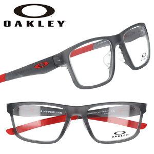 OAKLEY オークリー ox8118 1156 CROSSLINK クロスリンク サテンライトスチール ブルーグリーン 眼鏡 メガネ フレーム オーマター メンズ 男性用 スポーツ オフィス モダン 伊達メガネ oakley