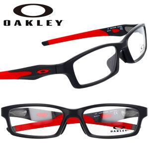 OAKLEY オークリー ox8118 0456 CROSSLINK クロスリンク サテンブラック レッド 黒 赤 眼鏡 メガネ フレーム オーマター メンズ 男性用 スポーツ オフィス モダン