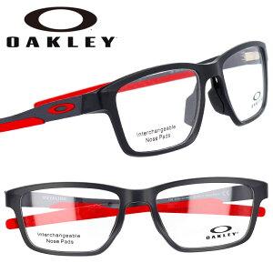 OAKLEY オークリー ox8153 0653 METALINK メタリンク サテンブラック レッド 黒 赤 眼鏡 メガネ フレーム プラスチック ステンレススチール メンズ 男性用 スポーツ 軽量 スタイリッシュ