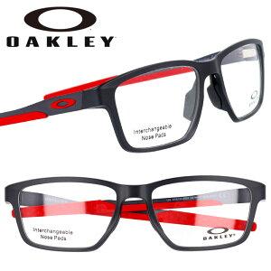 OAKLEY オークリー ox8153 0655 METALINK メタリンク サテンブラック レッド 黒 赤 眼鏡 メガネ フレーム プラスチック ステンレススチール メンズ 男性用 スポーツ 軽量 スタイリッシュ