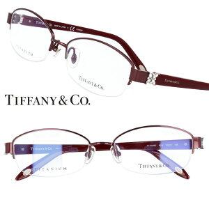 TIFFANY&Co. TIFFANY ティファニー tf1104bd-6015 ワインレッド ブラウン ビジュー キラキラ 10代 20代 30代 40代 入学記念 卒業記念 眼鏡 メガネ おしゃれ 可愛い かわいい 上品 ラグジュアリー 憧れ レ