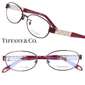 TIFFANY&Co. TIFFANY ティファニー tf1119td-6106 ワインレッド 10代 20代 30代 40代 入学記念 卒業記念 眼鏡 メガネ おしゃれ 可愛い かわいい 上品 ラグジュアリー 憧れ レディース 女性用 ギフト プレ