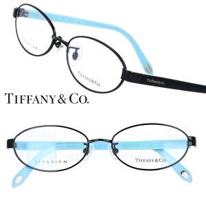 TIFFANY&Co. TIFFANY ティファニー tf1121td-7004 ブラック ティファニーブルー 10代 20代 30代 40代 入学記念 卒業記念 眼鏡 メガネ おしゃれ 可愛い かわいい 上品 ラグジュアリー 憧れ レディース 女