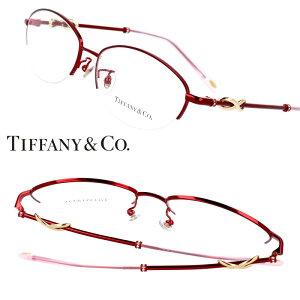 TIFFANY&Co. TIFFANY ティファニー tf1137-d6015 ワインレッド ピンク ビジュー 10代 20代 30代 40代 入学記念 卒業記念 眼鏡 メガネ おしゃれ 可愛い かわいい 上品 ラグジュアリー 憧れ レディース 女