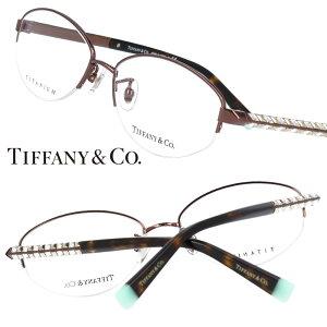 TIFFANY&Co. TIFFANY ティファニー tf1143bd-6046 ブラウンゴールド ティファニーブルー 10代 20代 30代 40代 入学記念 卒業記念 眼鏡 メガネ おしゃれ 可愛い上品 ラグジュアリー レディース 女性用 ギ