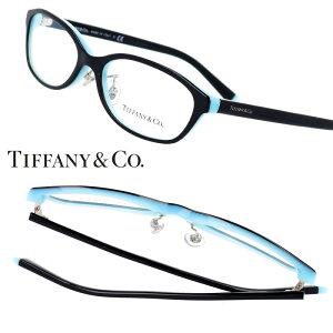 TIFFANY&Co. TIFFANY ティファニー tf2182-d8055 黒 ブラック ティファニーブルー 10代 20代 30代 40代 入学記念 卒業記念 眼鏡 メガネ おしゃれ 可愛い かわいい 上品 ラグジュアリー 憧れ レディース