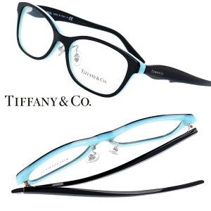 TIFFANY&Co. TIFFANY ティファニー tf2187-d8055 黒 ブラック ティファニーブルー 10代 20代 30代 40代 入学記念 卒業記念 眼鏡 メガネ おしゃれ 可愛い かわいい 上品 ラグジュアリー 憧れ レディース