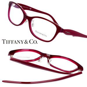 TIFFANY&Co. TIFFANY ティファニー tf2187-d8173 ローズピンク ワインレッド 赤 10代 20代 30代 40代 入学記念 卒業記念 眼鏡 メガネ おしゃれ 可愛い かわいい 上品 ラグジュアリー 憧れ レディース 女