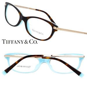 TIFFANY&Co. TIFFANY ティファニー tf2195-d8134 ブラウンデミ ティファニーブルー 10代 20代 30代 40代 入学記念 卒業記念 眼鏡 メガネ おしゃれ 可愛い かわいい 上品 ラグジュアリー 憧れ レディース