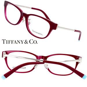 TIFFANY&Co. TIFFANY ティファニー tf2201-d8173 赤 ピンク ティファニーブルー 10代 20代 30代 40代 入学記念 卒業記念 眼鏡 メガネ おしゃれ 可愛い かわいい 上品 ラグジュアリー 憧れ レディース 女