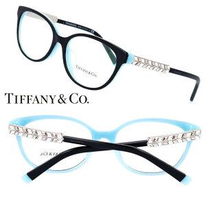 TIFFANY&Co. TIFFANY ティファニー tf2203-b-f8055 黒 ブラック ティファニーブルー キラキラ 10代 20代 30代 40代 入学記念 卒業記念 眼鏡 メガネ おしゃれ 可愛い かわいい 上品 ラグジュアリー 憧れ レ
