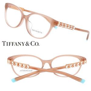 TIFFANY&Co. TIFFANY ティファニー tf2203-b-f8262 ベージュ ティファニーブルー キラキラ 10代 20代 30代 40代 入学記念 卒業記念 眼鏡 メガネ おしゃれ 可愛い かわいい 上品 ラグジュアリー 憧れ レデ