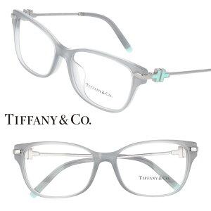 TIFFANY&Co. TIFFANY ティファニー tf2207-f-8267 グレー ティファニーブルー 10代 20代 30代 40代 入学記念 卒業記念 眼鏡 メガネ おしゃれ 可愛い かわいい 上品 ラグジュアリー 憧れ レディース 女性