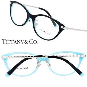 TIFFANY&Co. TIFFANY ティファニー tf2210-d8055 黒 ブラック ティファニーブルー 10代 20代 30代 40代 入学記念 卒業記念 眼鏡 メガネ おしゃれ 可愛い かわいい 上品 ラグジュアリー 憧れ レディース