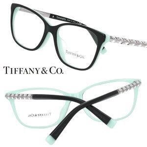 TIFFANY&Co. TIFFANY ティファニー tf2215-b-f-8055 ブラック ティファニーブルー 10代 20代 30代 40代 入学記念 卒業記念 眼鏡 メガネ おしゃれ 可愛い かわいい 上品 ラグジュアリー 憧れ レディース 女