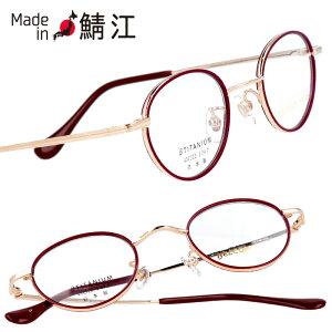BELCOM MODE ベルコムモード belcommode574gp ダークワイン ゴールド 眼鏡 メガネ メガネフレーム ベータチタン βtitanium レディース 女性 シンプル 素敵 ギフト プレゼント 鯖江 日本製 made in japan