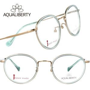 AQUALIBERTY アクアリバティ aq22525gn クリアグリーン ゴールド 眼鏡 メガネ メガネフレーム メンズ レディース 男性 女性 快適な掛け心地 素敵 お洒落 かわいい 軽量 charmant シャルマン βチタン