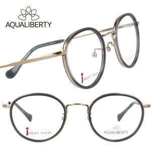 AQUALIBERTY アクアリバティ aq22525gr グレー ゴールド 眼鏡 メガネ メガネフレーム メンズ レディース 男性 女性 快適な掛け心地 素敵 お洒落 かわいい 軽量 charmant シャルマン βチタン 日本製 made