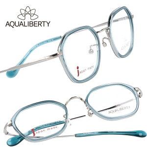 AQUALIBERTY アクアリバティ aq22526bg ブルーグリーン シルバー 眼鏡 メガネ メガネフレーム メンズ レディース 男性 女性 快適な掛け心地 素敵 お洒落 かわいい 軽量 charmant シャルマン βチタン