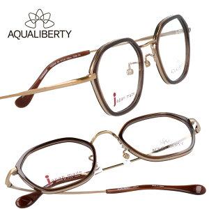 AQUALIBERTY アクアリバティ aq22526br ブラウン ゴールド 眼鏡 メガネ メガネフレーム メンズ レディース 男性 女性 快適な掛け心地 素敵 お洒落 かわいい 軽量 charmant シャルマン βチタン 日本製 m