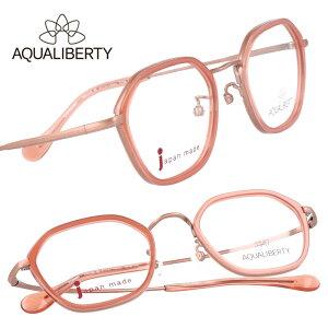 AQUALIBERTY アクアリバティ aq22526re ピンク 眼鏡 メガネ メガネフレーム メンズ レディース 男性 女性 快適な掛け心地 素敵 お洒落 かわいい 軽量 charmant シャルマン βチタン 日本製 made in japan 鯖