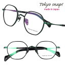 TOKYO SNAP トウキョウスナップ tsp-1055-c5 ブラック メタルグリーン 眼鏡 メガネ メガネフレーム チタン レディース…
