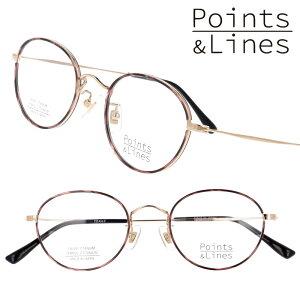 Points&Lines ポインツアンドラインズ pl-3005-01 ゴールド パープルデミ 眼鏡 メガネ メガネフレーム 軽量メガネ 軽い チタン製 メンズ レディース お洒落 シンプル ギフト プレゼント 鯖江 日本製