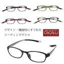 CACALU カカル かかる 老眼 老眼鏡 おしゃれ ブルーライト 紫外線カット 首に掛けられる 紛失防止 なくさない 30代 40…