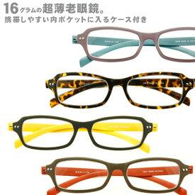 老眼鏡 コンパクト NEO CLASSICS ネオクラシック スマホ シニアグラス